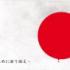 Tupperware hjelper Japan